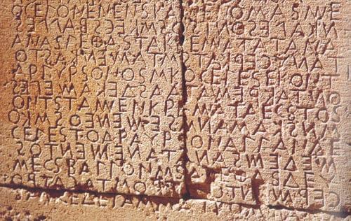Learn ancient greek los angeles